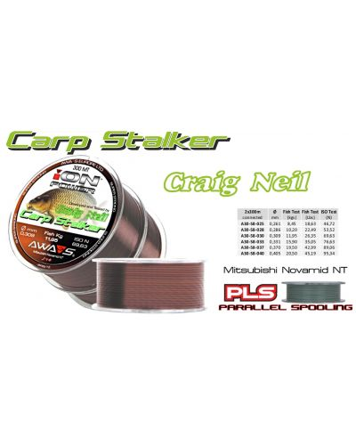 Awa`S ION Power Craig Neil Carp Stalker 2x300m